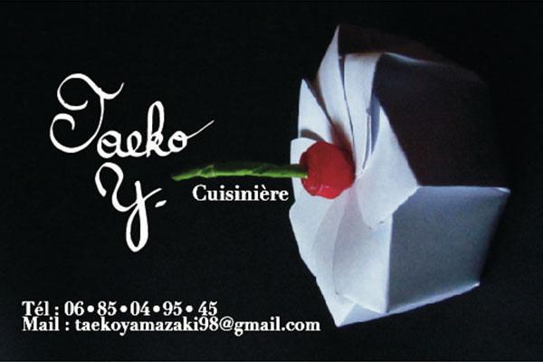 cartes taeko wagner recto